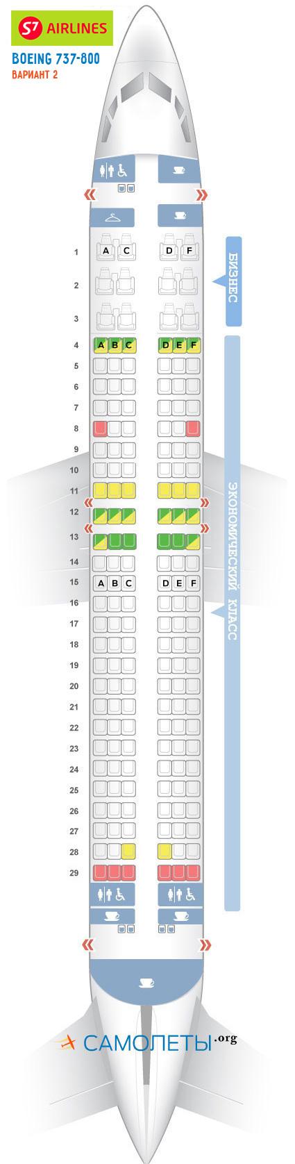 kak vybrat komfortnye mesta v boinge 737 800 ot s7