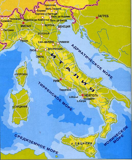 kakie morya omyvajut italiju