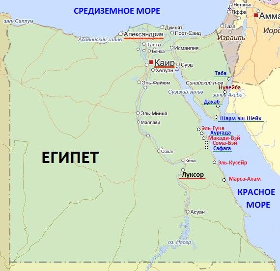 kurorty egipta na karte 1