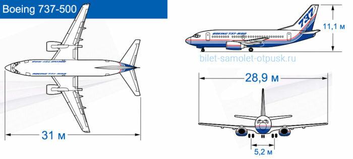 osobennosti boinga 737 500 i pravilnyj vybor mesta dlya komfortnogo poleta