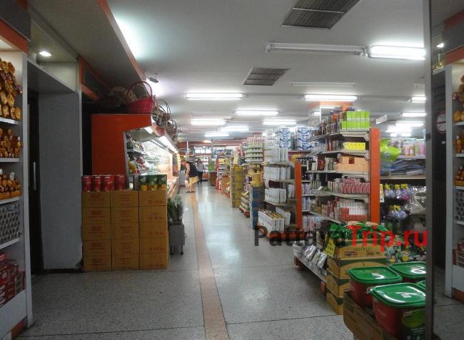 supermarkety v pattaje