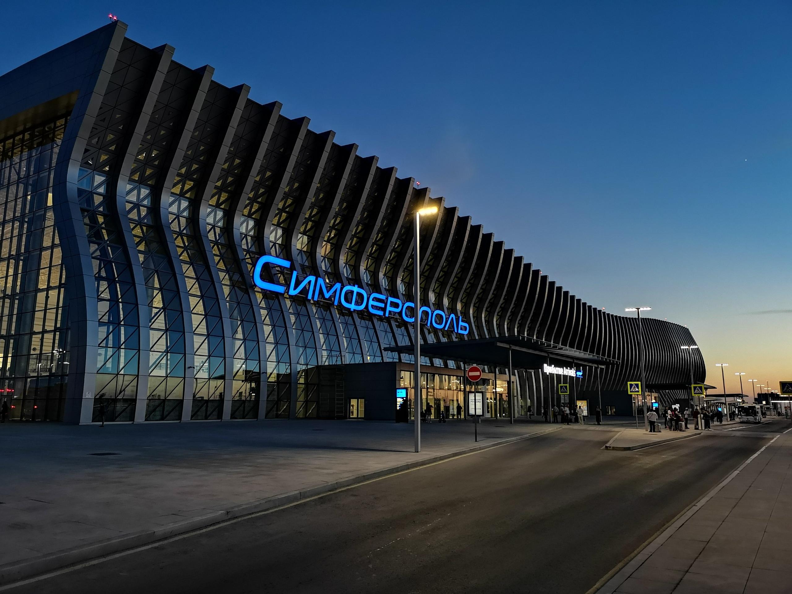 aeroporty kryma