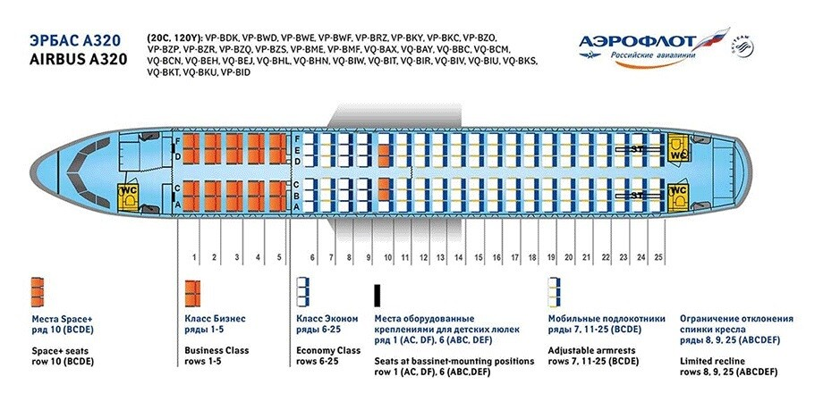 airbus a320 shema salona 1