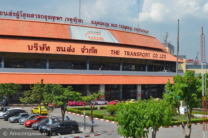 avtovokzaly bangkoka