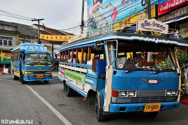 avtovokzaly phuketa