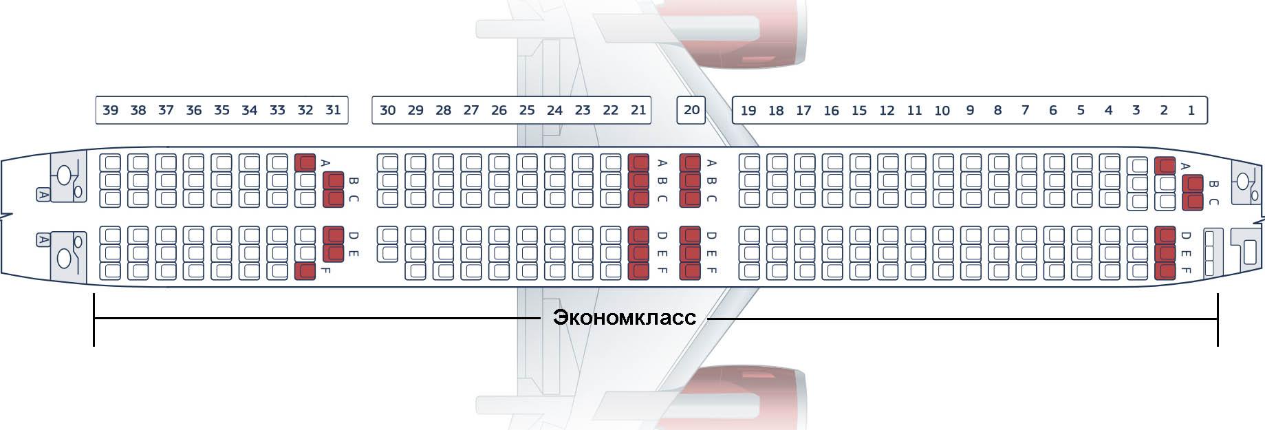 boing 737 900 shema salona 1