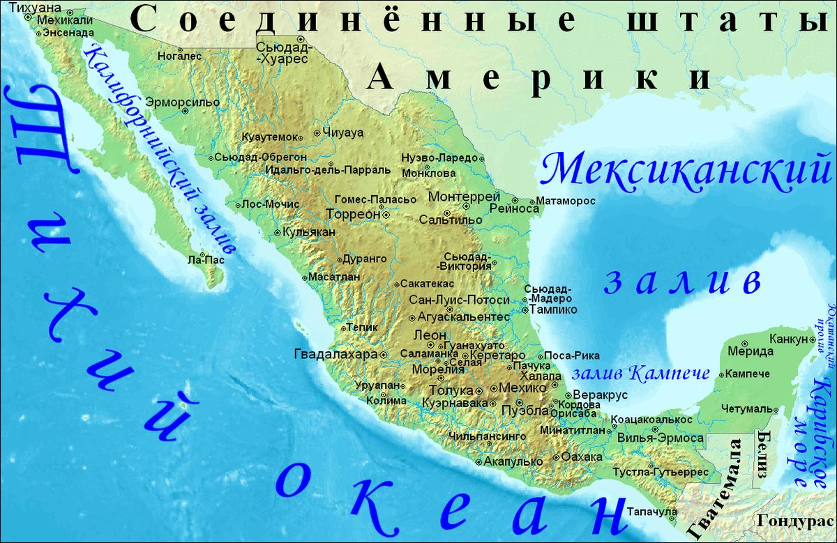 gde nahoditsya meksika