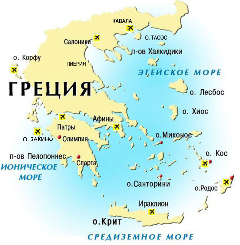 kakie morya omyvajut greciju