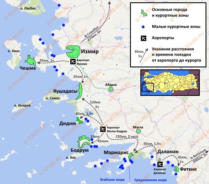 kurorty turcii na egejskom more