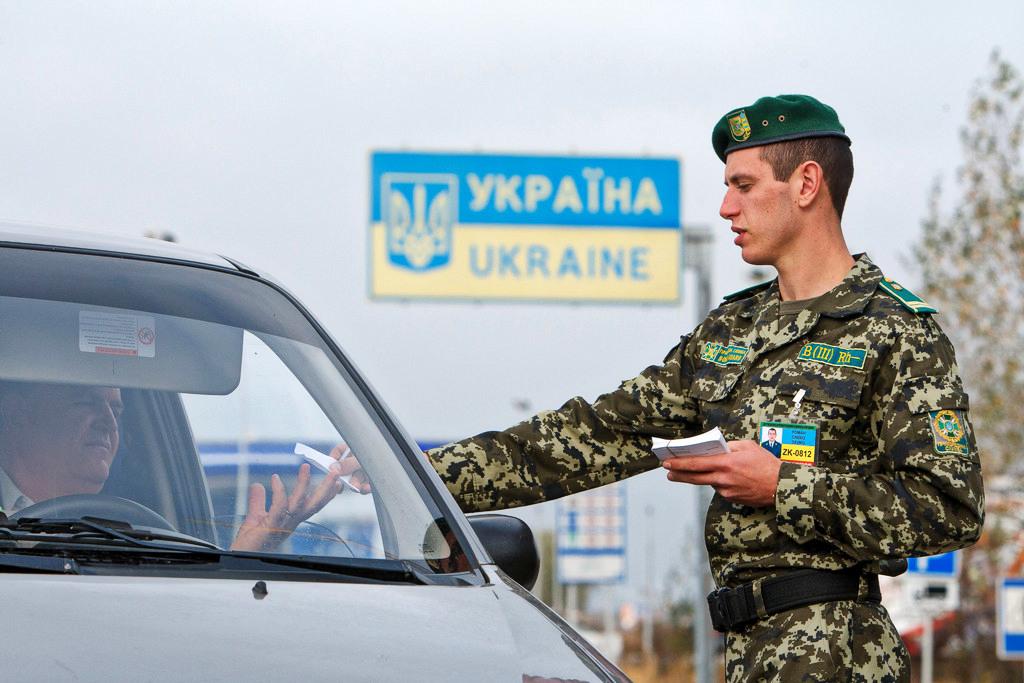 mozhno li ehat v ukrainu