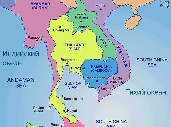 na kakom materike nahoditsya tailand