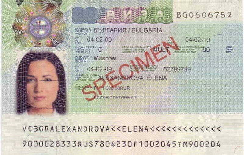 nuzhna li viza v bolgariju