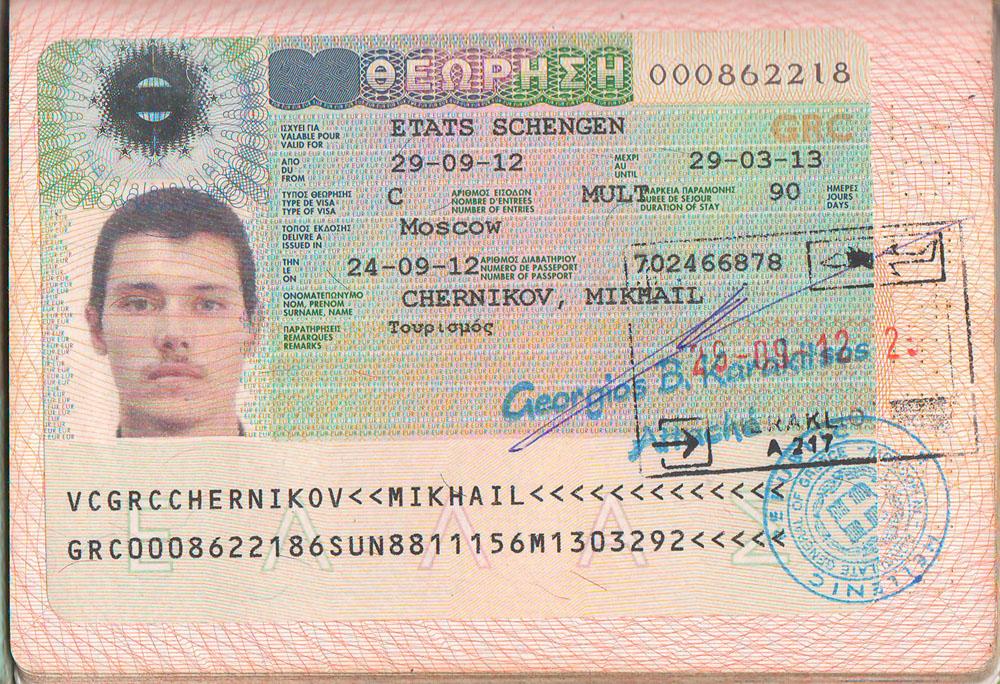 nuzhna li viza v greciju