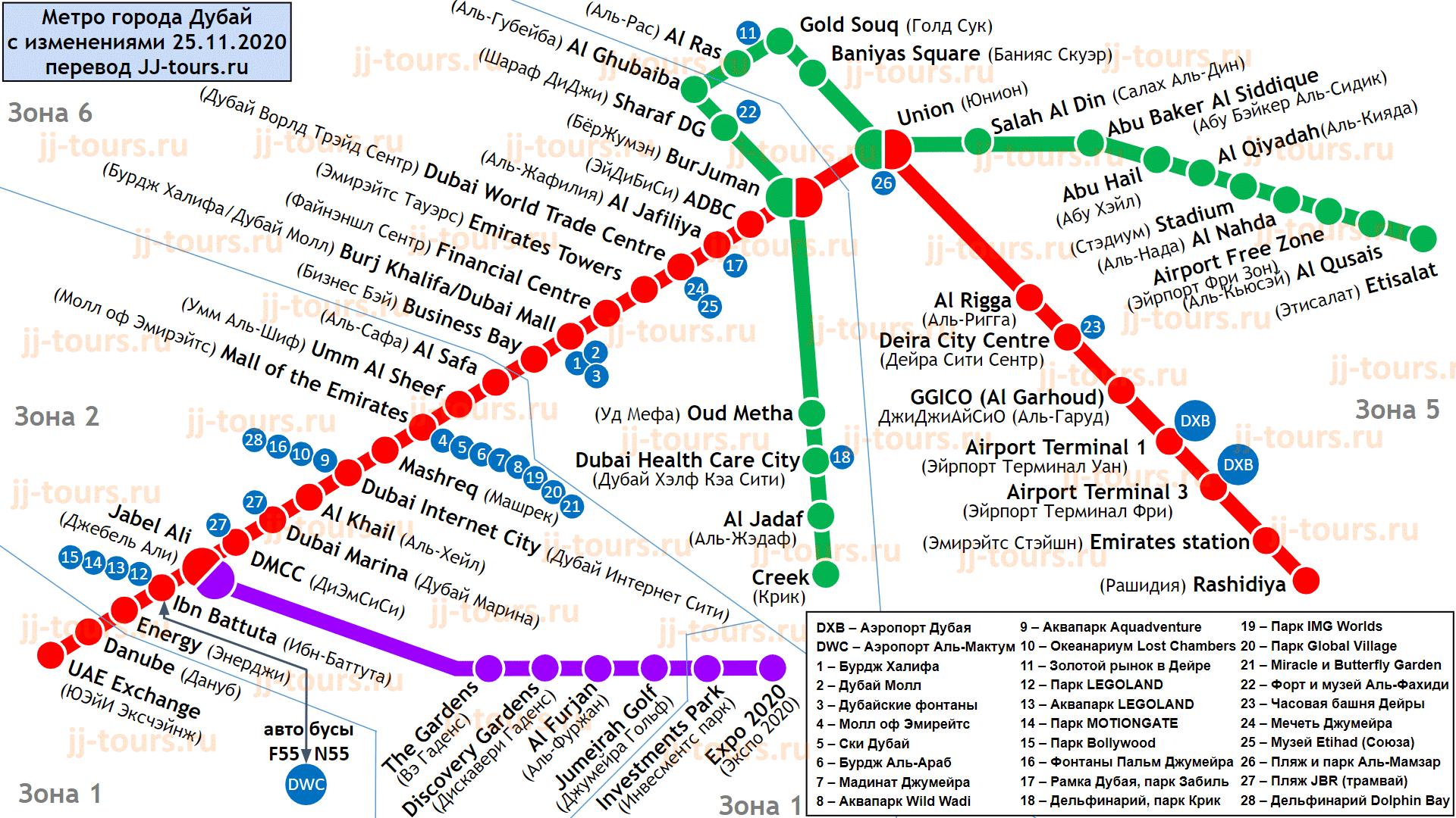 shema metro dubaya