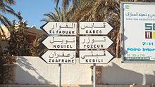 yazyk v tunise